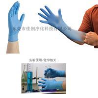爱马斯AMMEX上等一次性蓝色丁腈手套 APFGWC