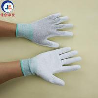 碳纤维pu涂掌涂指手套厂家