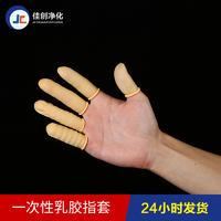 深圳防静电手指套米黄色