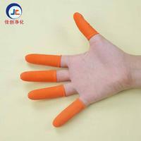 加厚橙色乳胶指套