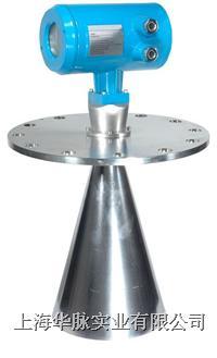 智能脈沖雷達液位計 ALTP83