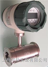 液體渦輪流量計 LWGY