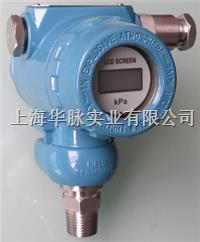 壓力變送器 HM801