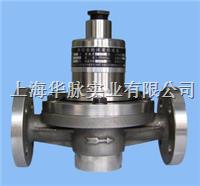 橢圓齒輪流量傳感器 LC