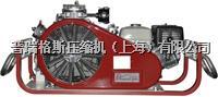 便携式空气压缩机 PGB