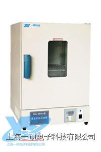 400℃高温老化箱,不含石棉 YSGW
