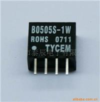 B0505S系列電源模塊 B0505S-1W/2W
