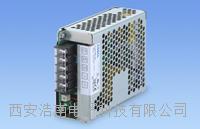 PJA系列100W 150W 600W AC-DC開關電源  PJA150F-15 PJA150F-24 PJA150F-36 PJA150F-48