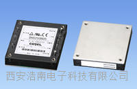 DHS250B系列250W 電源模塊DHS250B03 DHS250B15 DHS250B24 DHS250B28 DHS250B48