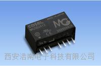 MGS6系列進口模塊電源MGS62415  MGS62412 MGS62415 MGS6483R3