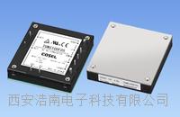 TUNS300系列開關電源模塊TUNS300F12