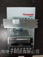 電盛蘭達進口開關電源JWS300-24 JWS75 JWS100 JWS150 JWS300 JWS600