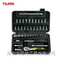 田岛tajima1/4&ldquo系列公制汽修汽保组套工具 TS-41