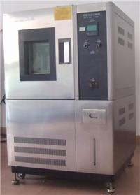 温度交变试验箱,高低温箱 XT-ET120D