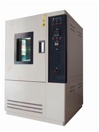 高低温交变试验箱 XK-CT408D