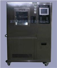 高低溫測試箱,高低溫試驗箱 XK-CT80Z