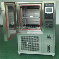 恒温恒湿箱,恒温恒湿试验箱 XK-CTS150D