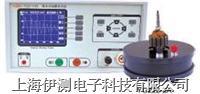 YG222-2A系列通道转换器