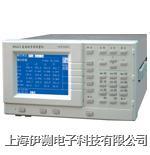 8961C1发电机专用测量仪