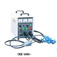 携带式磁粉探伤设备CEX-1000
