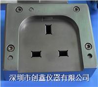BS1363-2-Fig5英标插头量规