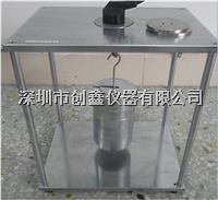 BS1363-Fig6  接头盖安装螺丝的试验装置