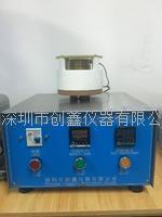 GB2099.1-40插头插销绝缘套耐非正常热试验装置