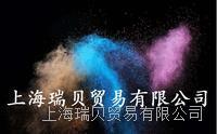 供应ISO12103粉尘A2粉 试验粉尘