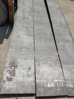 上海 沉淀硬化不锈钢 沉淀硬化不锈钢带 不锈钢板