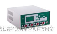 君意JY-ECPT3000高压多用电泳仪电源|伯乐进口品质|全新设计|上海现货 JY-ECPT3000