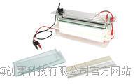君意:JY-SCZF-B高通量双垂直电泳槽 伯乐进口品质 全新设计 上海现货 JY-SCZF-B