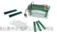 君意:JY-JX5L垂直电泳槽 伯乐进口品质 全新设计 上海现货 JY-JX5L