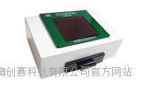 君意:JY-EPV-01DNA电泳图谱观察仪|伯乐进口品质|全新设计|上海现货 JY-EPV-01