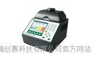 君意:JY-96G基因扩增仪|伯乐进口品质|全新设计|上海现货 JY-96G