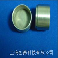 手持式500目不锈钢细胞筛 直径5.5cm,高2.5cm,孔径0.0308mm