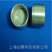 手持式190目不锈钢细胞筛 直径5.5cm,高2.5cm,孔径0.08mm