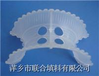 塑料異鞍環