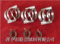金屬共軛環