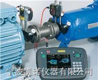 (新)激光对中仪Easy-Laser E530 E530