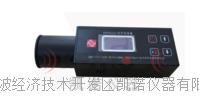 1级声校准器AWA6223+ AWA6223S+