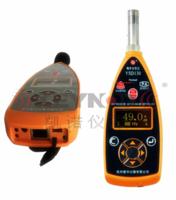 防爆噪聲分析儀 YSD130