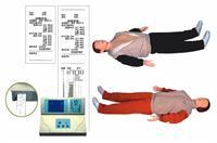 红杏成版人app下载模型|大屏幕液晶彩顯上等自動電腦心肺複蘇模擬人 GD/CPR400S