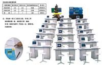 HL-2003型机电一体化数控编程实验室我爱大jb网 HL-2003型