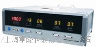 超声中频药物导入仪01型