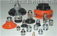 EDCO USA vacuum suction cup fixing joint EDCO USA vacuum suction cup fixing joint