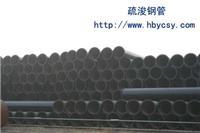 16MN螺旋钢管|低碳钢钢管|焊接钢管|打桩钢管 219-2432*5-32