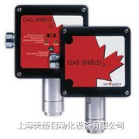 Gas Shield JR&SR-轻型工业气体检测仪 Gas Shield JR&SR-light industrial detector