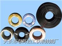 聚氯乙烯絕緣補償電纜 ZR-KX-GsVV  KXPVP ZR-KX-GsVPVRP