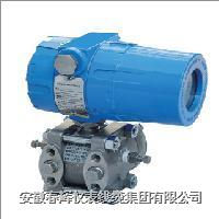 1151DP型差壓變送器 1151DP