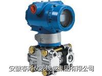 3351GP型壓力(含負壓)變送器 3351GP